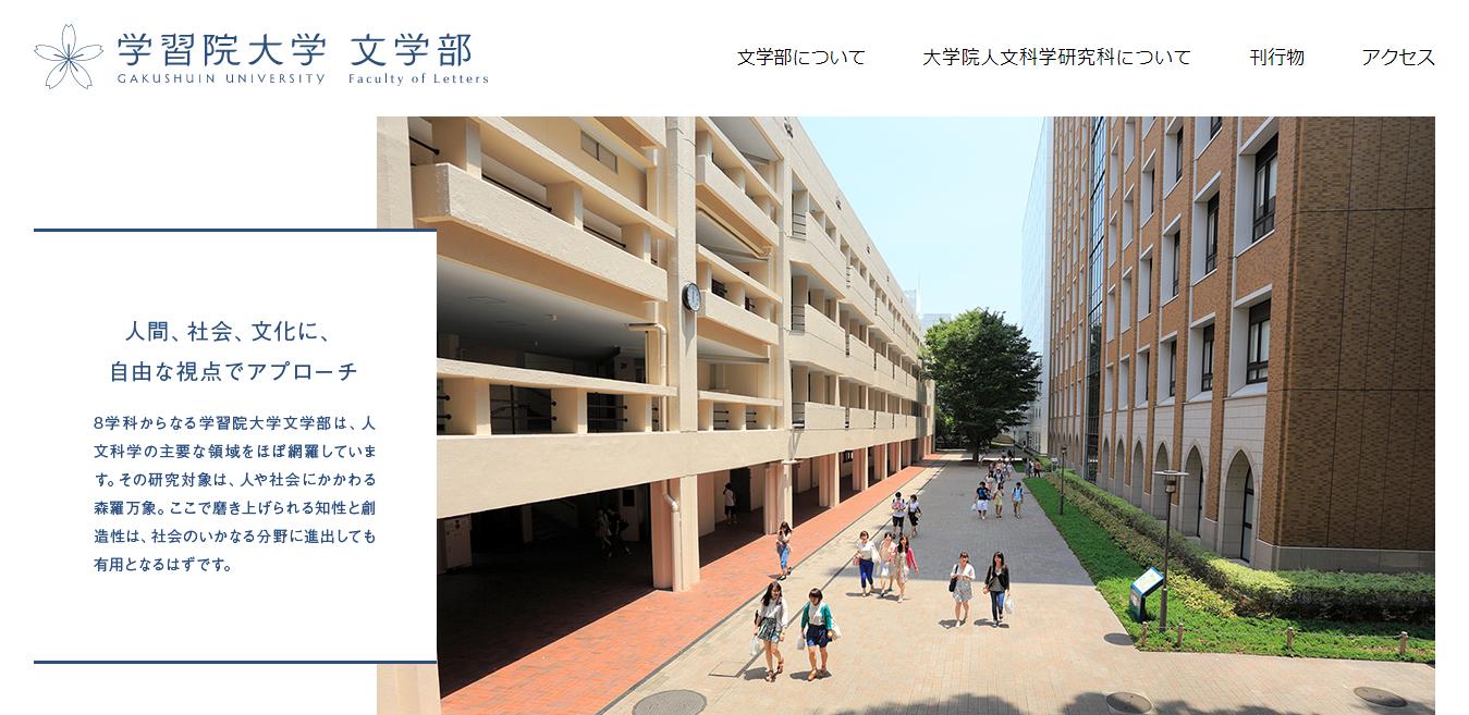 【北九州市立大学】外国語学部の評判とリアルな就職先