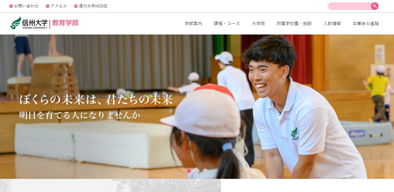 【慶應義塾大学】商学部の評判とリアルな就職先
