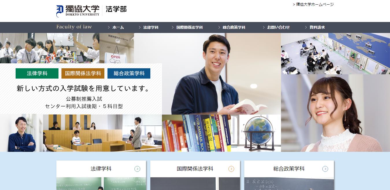【広島国際大学】保健医療学部の評判とリアルな就職先