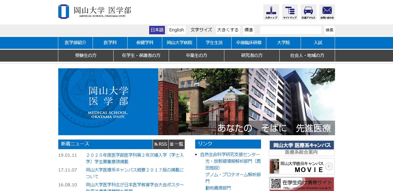 【明海大学】外国語学部の評判とリアルな就職先