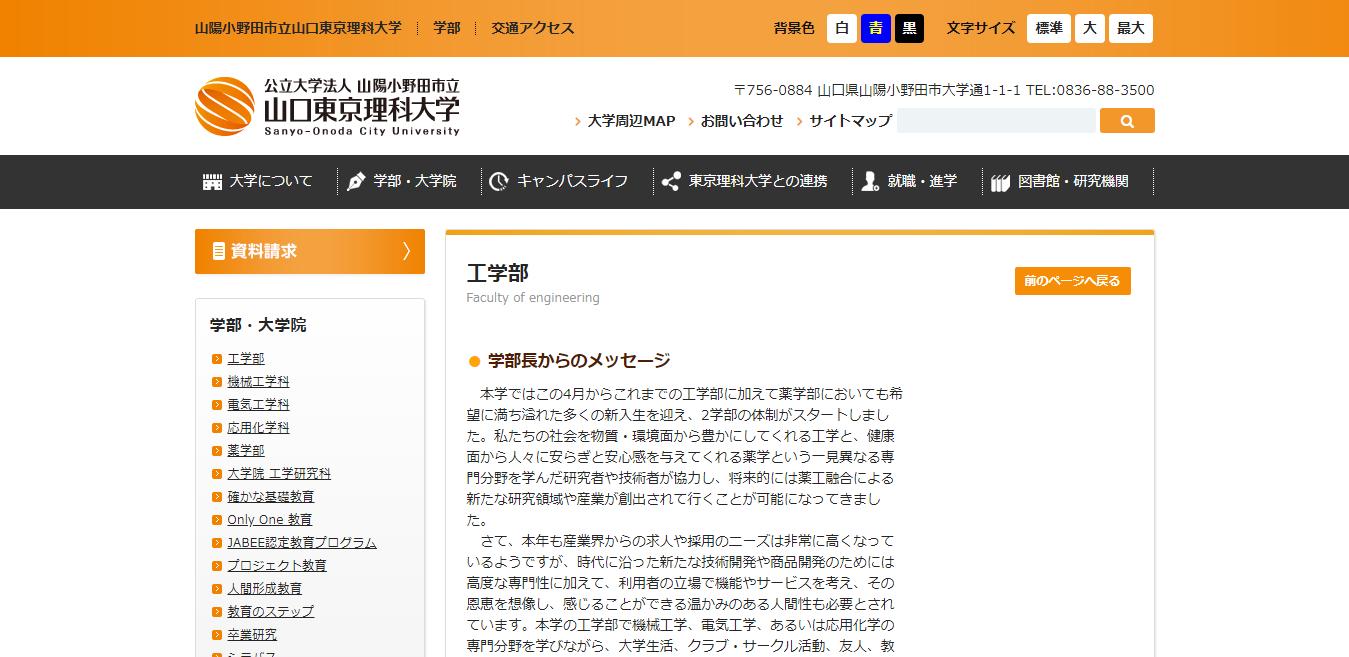 【早稲田大学】商学部の評判とリアルな就職先