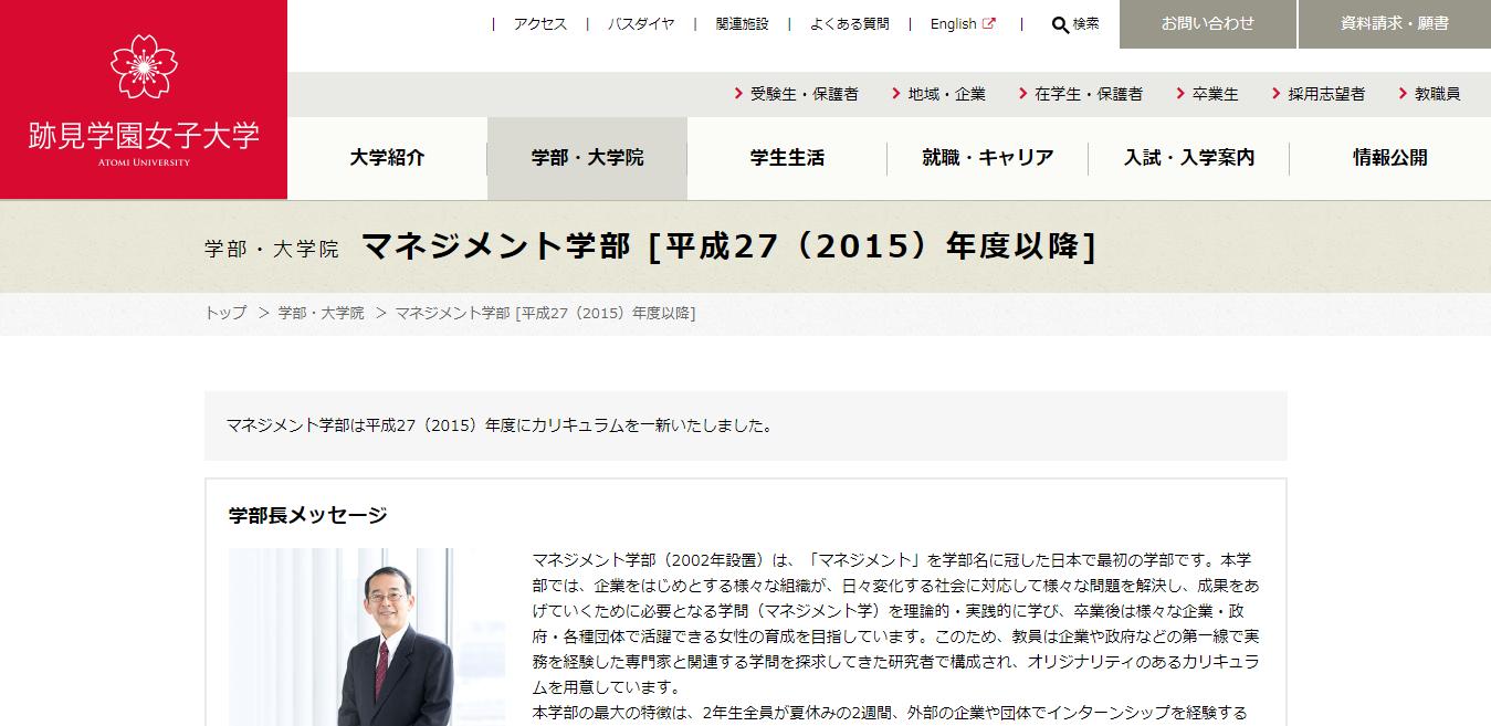 【早稲田大学】人間科学部の評判とリアルな就職先