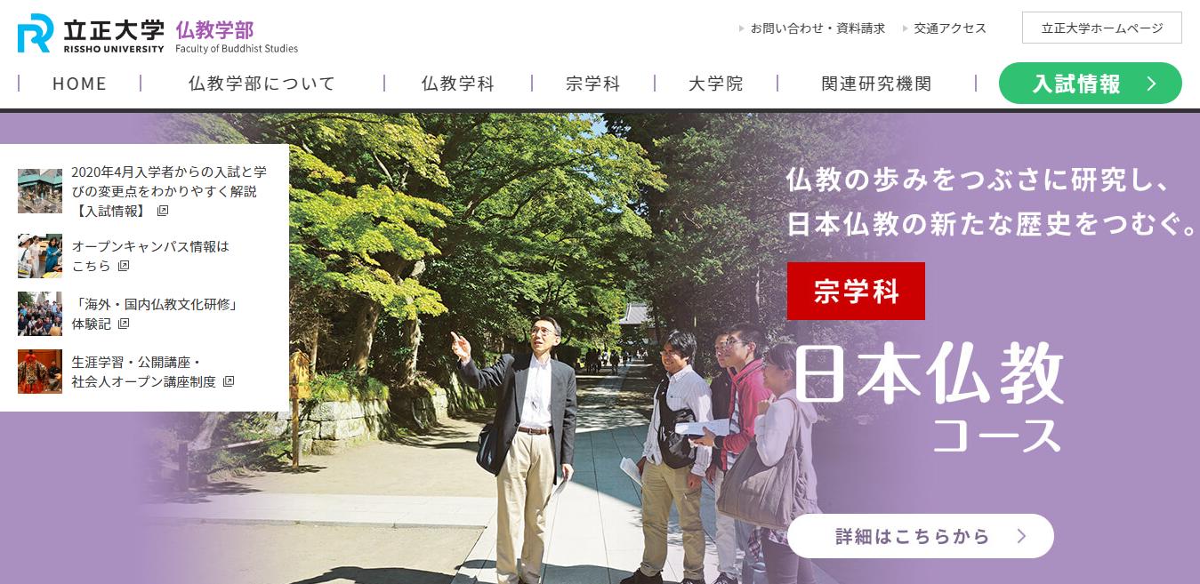 【昭和女子大学】国際学部の評判とリアルな就職先