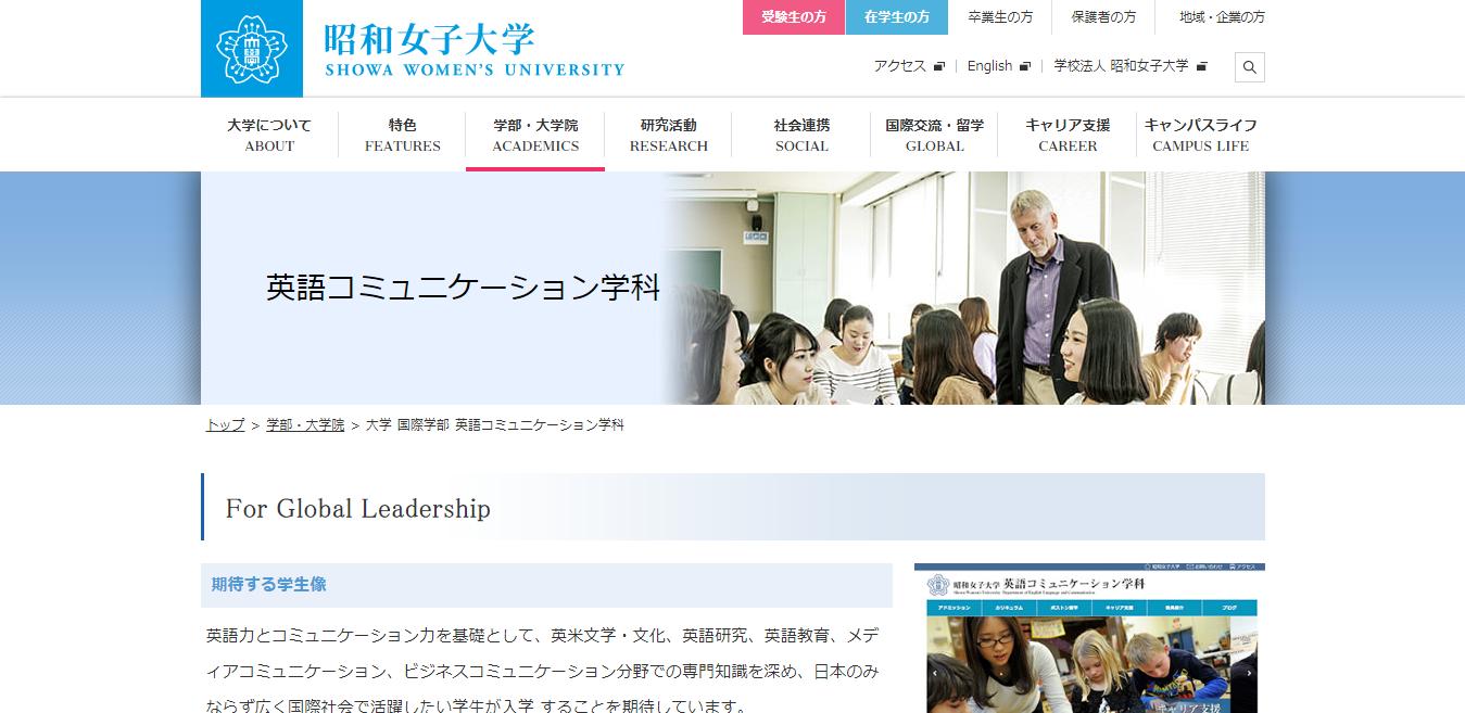 【立正大学】仏教学部の評判とリアルな就職先