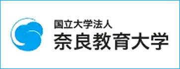大阪女学院大学の評判と偏差値【学費は高いが伝統はある大学】
