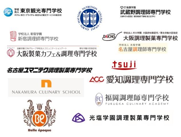 ITを学べる専門学校おすすめランキング【1位から15位まで】