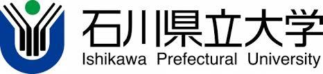石川県立大学の評判と偏差値【石川県ではかなり評価が高い】