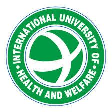国際医療福祉大学の評判と偏差値【医療福祉学部の口コミをご紹介】
