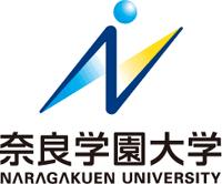 奈良学園大学の評判と偏差値【学費は4年間で600万円以上と高い】