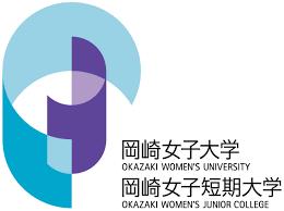 岡崎女子大学の評判と偏差値【雰囲気も良く学力もそれなりの大学】